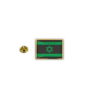 Pine PineS Pin Badge Pin-apos;s Metal Broche Flag Israel Israelien Camo Morale R2