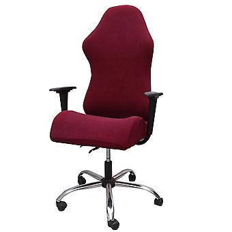 Thick Elastic 88x64cm Gaming Chair Back Cover And 63x52cm Cushion Cover