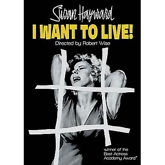 I Want to Live [DVD] USA import