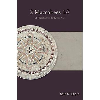 2 Maccabees 17 by Ehorn & Seth M.