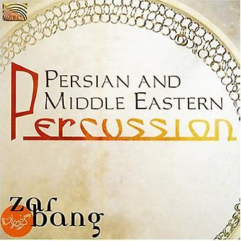 Zarbang - Persian & Middle Eastern Percussion [CD] USA import