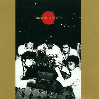 Makigami Koichi - Hikashu History [CD] USA import