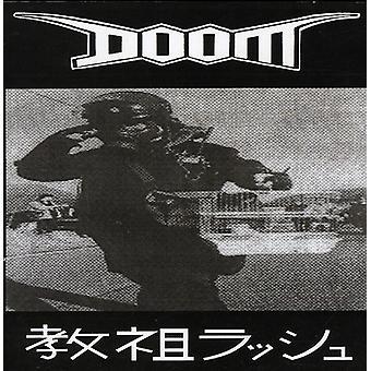 Doom - Rush Hour of the Gods [CD] USA import