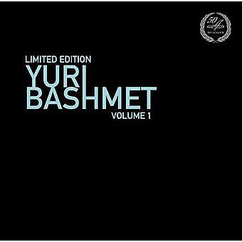 Brahms - Yuri Bashmet Vol 1 [Vinyl] USA import
