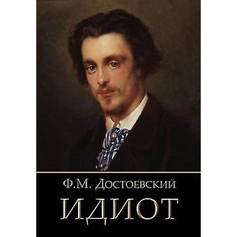 Idiot Russian Edition by Dostoevsky & Fyodor M.