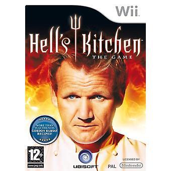 Hells Kitchen (Wii)-fabriken förseglad