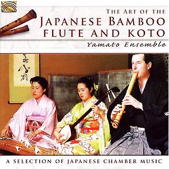 Satoh, Kikuko Aiko Hasegawa, Richard Stagg - Art van de Japanse bamboe fluit & Koto [CD] USA import