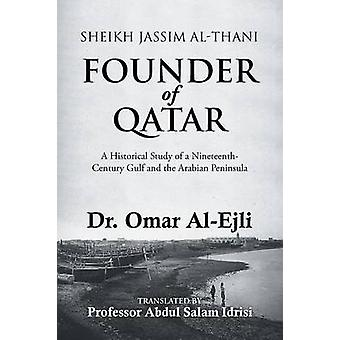 Founder of Qatar by AlEjli & Dr. Omar