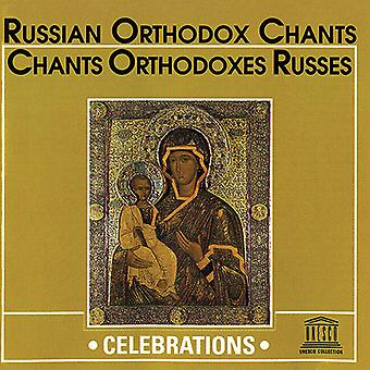 Choir of the Dormition - Russian Orthodox Chants [CD] USA import