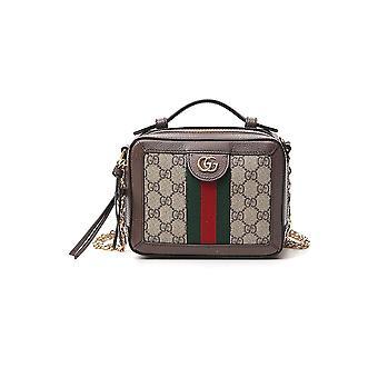 Gucci 602576k05nb8745 Women's Bege Leather Shoulder Bag