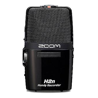 Ultra Portable Audio Recorder Stereo microphone