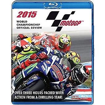 Motogp Review 2015 [Blu-ray] USA import
