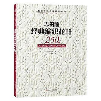 Chinese Edition Hitomi Shida Sweater Weave Pattern 250/260 Knitting Book