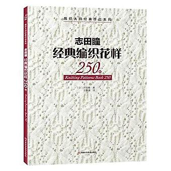 Édition chinoise Hitomi Shida Sweater Weave Pattern 250/260 Knitting Book