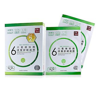 Six Essence Hyaluronic Acid Soothing Mask - 7pcs