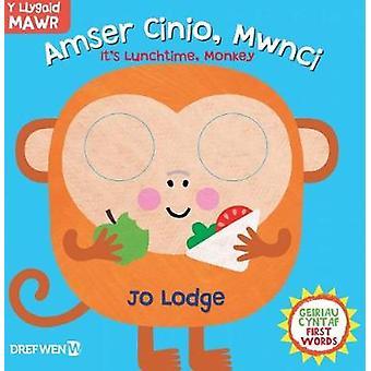 Cyfres y Llygaid Mawr - Amser Cinio - Mwnci! / It's Lunchtime - Monkey