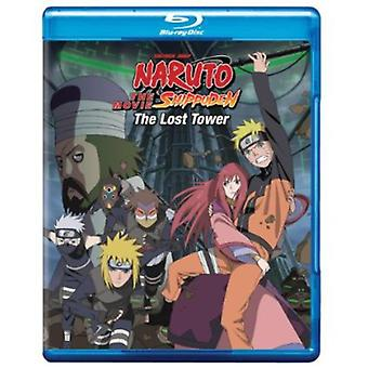Cinéma-Lost Tower [BLU-RAY] USA import