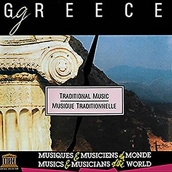 Various Artist - Greece: Traditional Music [CD] USA import