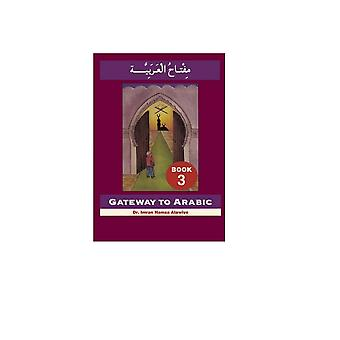 Gateway to Arab (Livro 3) Paperback - 1 Jan. 2005