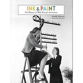 Ink  Paint by Mindy Johnson