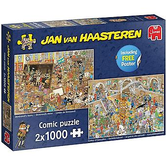 Jan Van Haasteren A Trip to the Museum Jigsaw Puzzle (2 x 1000 Pieces)