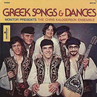 Chris Kalogerson Ensemble - Greek Songs & Dances [CD] USA import