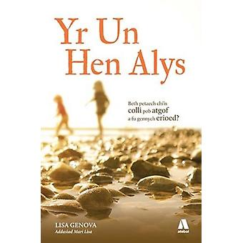 Un Hen Alys Yr by Genova & Lisa