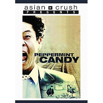 Peppermint Candy [DVD] USA import