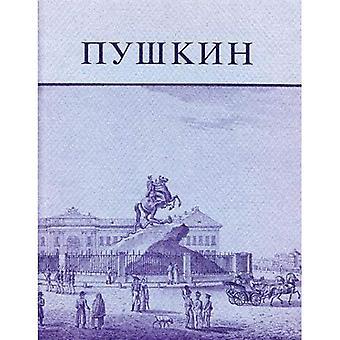 Puschkin und seine Freunde: The Making of einer Literatur und ein Mythos, eine Ausstellung der Sammlung Kilgour (Houghton Bibliothek Publikationen)