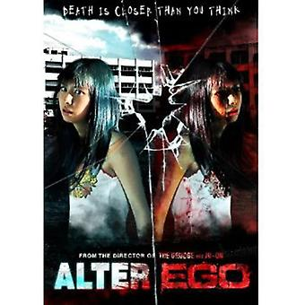 Alter Ego [DVD] USA import