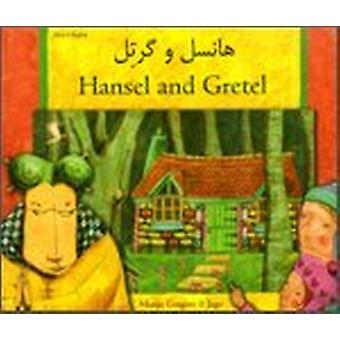 Hansel and Gretel in Farsi and English by Manju Gregory - 97818444475