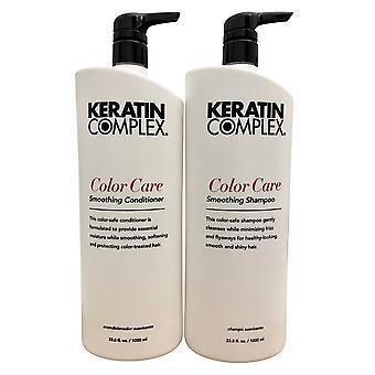 Keratin Complex Color Care Shampoo & Conditioner 33.8 OZ Set