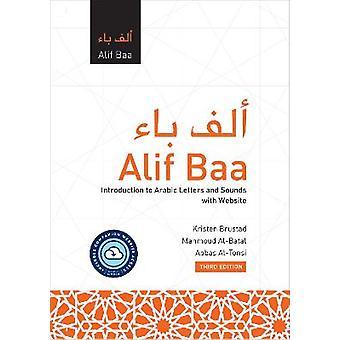 Alif Baa with Website PB (Lingco)
