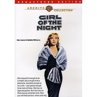 Fille de la nuit (Remastered) [DVD] USA import