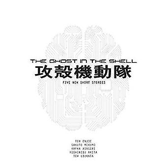 The Ghost in the Shell Novel - Film Tie-in by Tow Ubukata - 9781945054