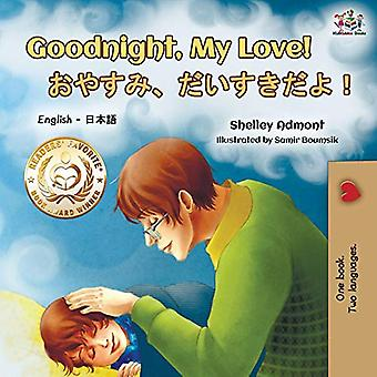 Goodnight, My Love! (English Japanese Bilingual Book)