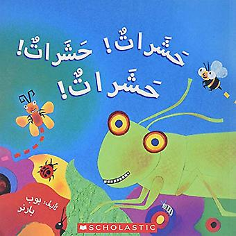 Bugs, Bugs, Bugs (My Arabic Library)