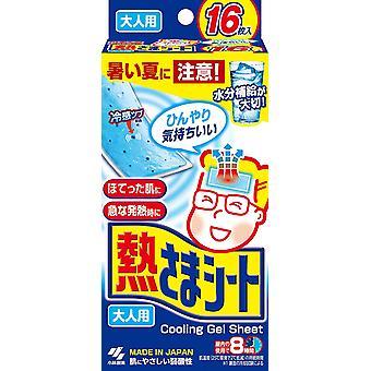 Feuille de gel de refroidissement Kobayashi 12 feuille + 4