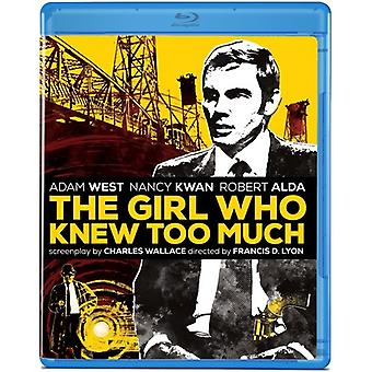 Adam West - The Girl Who Knew Too Much [Blu-ray] [BLU-RAY] USA import
