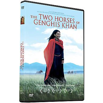 Two Horses of Genghis Khan [DVD] USA import