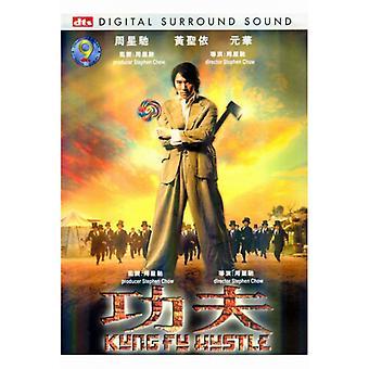 Kung Fu Hustle Movie Poster Print (27 x 40)