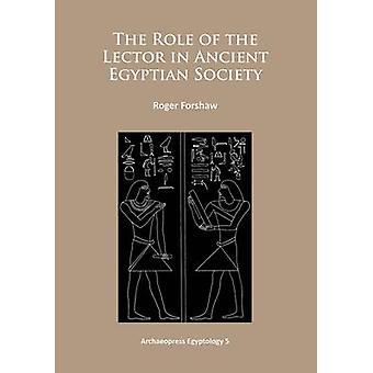 دور قارئاً في المجتمع المصري القديم بروجر الهلالي-