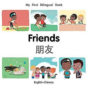 Mijn eerste tweetalige boek-Friends (Engels-Chinees) (mijn eerste tweetalige boek) [Board boek]