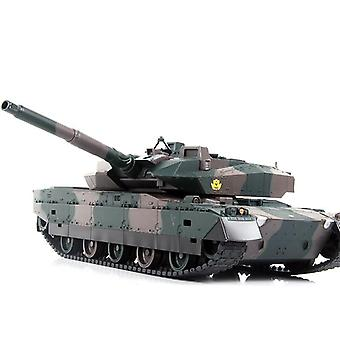 Remote Control Large Charging Battle Tank Toy (a)