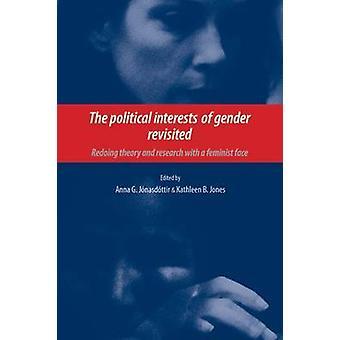 المصالح السياسية للجنسين إعادة النظر--الإعادة نظرية وريزا