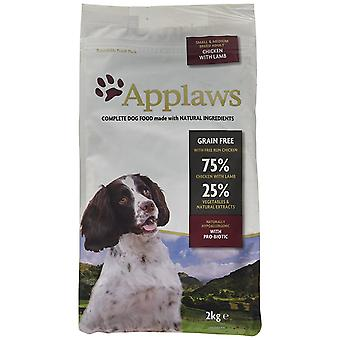 Applaws Dry Dog Food Adult Lamb Small & Medium Breed, 2kg