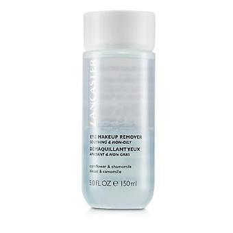 Cleansing Block Eye Makeup Remover - 150ml/5oz