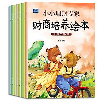 Chinese And English Bilingual Picture Book,'s Bedtime