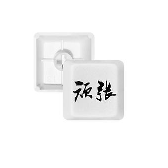 Japanilainen keycap-näppäimistö