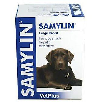 VetPlus Samylin Large Breed 30 Sachets (Dogs , Supplements)